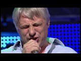 Николай Смолин - Колокола Юрмала Шансон 2014