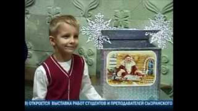 День рождения Деда Мороза 2015 КТВ ЛУЧ ДК