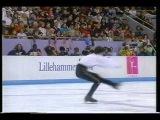 Алексей Урманов, 1994 Lillehammer, Figure Skating, FS