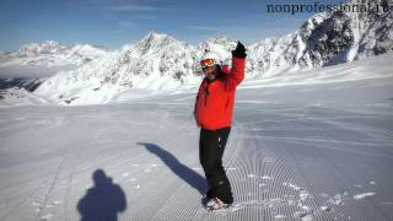 Самоучитель по горным лыжам Первый день обучения смотреть онлайн без регистрации