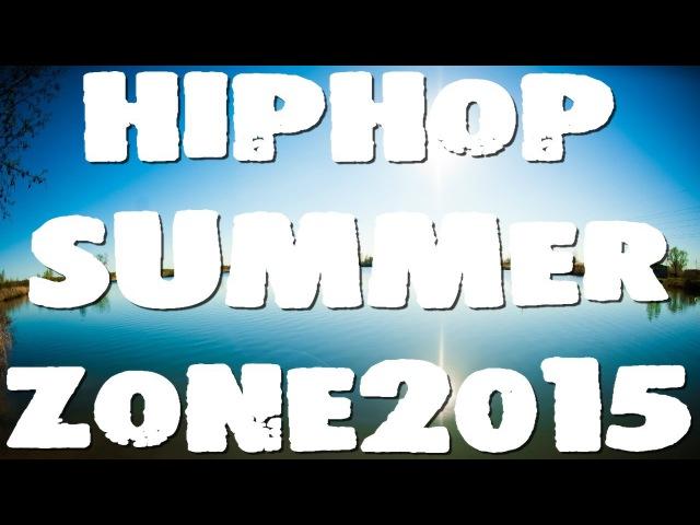 HIPHOP SUMMER ZONE 2015 (MOSOBL UNDERGROUND) KINAR BEATS, LAKOSTIQUE, D.C.B., КОТЭ (НА СВЯЗИ), DENJO, ДОБРЫЙ БОДРЫЙ БО, MOLOKO42