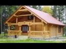 Строительство деревянных домов своими руками. Дома из бруса и бревна. Брусовый д...
