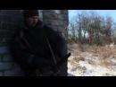 Оглядываясь на Дебальцево 1 - Чернухино - 17.02.2015