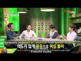 [SFSUBS] Hyesung Witch Hunt 140530(1 of 3)