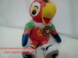 Мягкая игрушка - Попугай Кеша