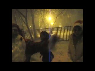 Новогодние Праздники . Салют. Дед Мороз с Друзьями. Зима 2011.г