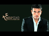 Amr Diab - cause the