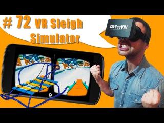 #72 Мегапозитивная игра! Виртуальная реальность Обзор VR игры: [VR Sleigh Simulator Cardboard]