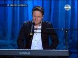 Brandon Stone - выступление на концерте М.Н. Задорнова