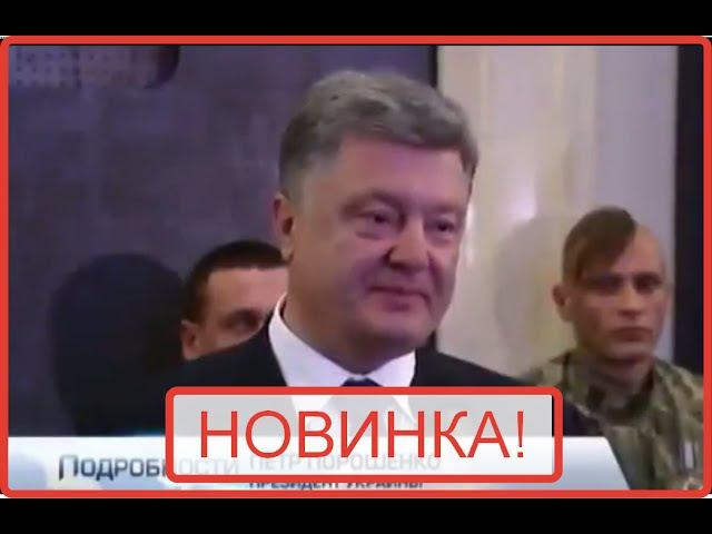 Новости последнего часа Канал интер подробности Новости новороссии сегодня за последний час 2015