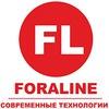 Компания FORALINE. Современные технологии.