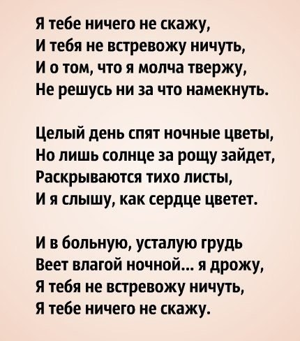 Тексты песен своего сочинения