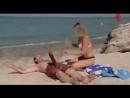 Голые и смешные Прикол на пляже