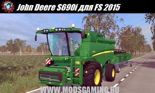 Farming Simulator 2015 download mod harvester John Deere S690i