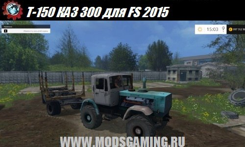 Farming Simulator 2015 download mod tractor T-150 KAZ 300