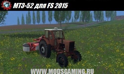 Farming Simulator 2015 download modes of MTZ-52