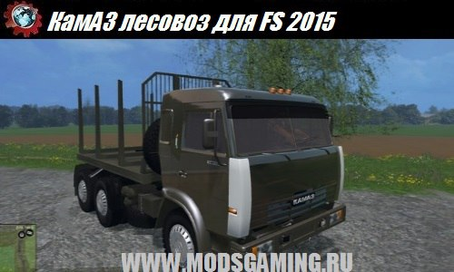 Farming Simulator 2015 download mod tractor KAMAZ timber