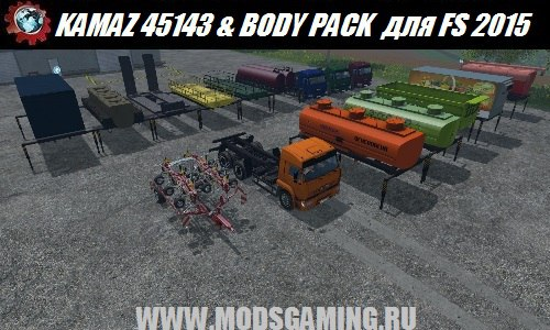 Farming Simulator 2015 download mod truck KAMAZ 45143 AND BODY PACK V1.0