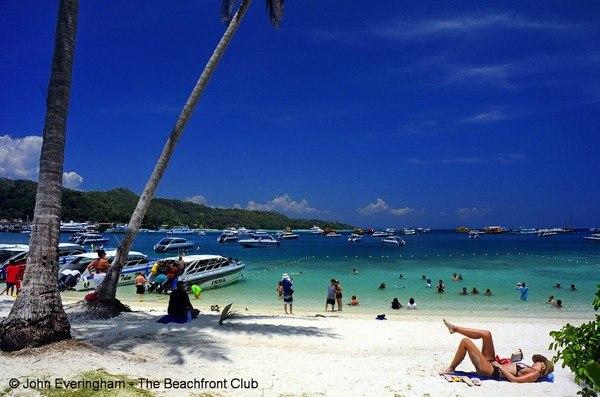 Форум отдых в тайланде дикарем подобрать тур тайланд пермь цена