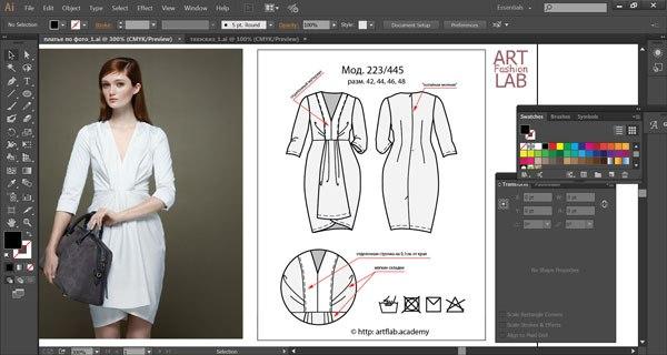 Дизайн одежды программа дополнительного образования