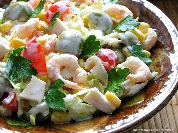 Салат из кальмаров и креветок рецепт очень вкусный