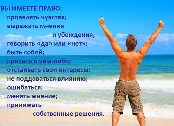 http://cs625429.vk.me/v625429290/11f00/GC358gxf9rU.jpg
