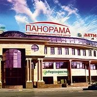 """Логотип ТРЦ """"Панорама"""""""