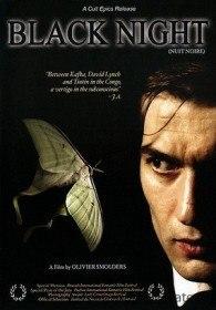 Черная ночь / Nuit noire (2005)