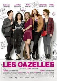 Газели / Les gazelles (2015)