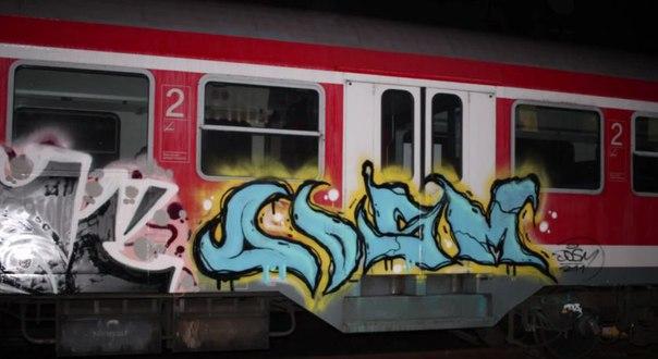 Hannover trainwriting