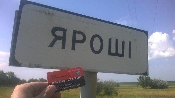 Украина сегодня-завтра определится в вопросе предоплаты российского газа, - Продан - Цензор.НЕТ 4084