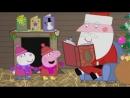 Peppa Pig Episode 51׃ Santas Grotto