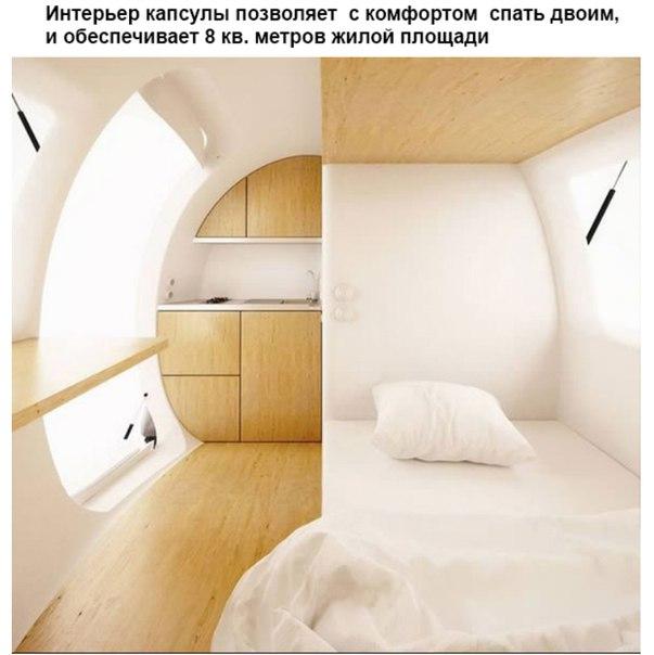 Не совсем квартира, зато студия))