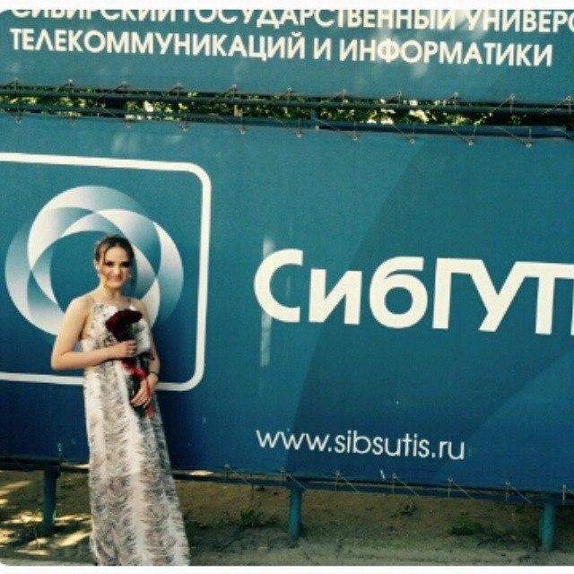 Катя Степанова | Новосибирск