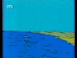 staroetv.su / Анонсы (РТР, 1996)