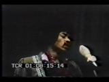 Jimi Hendrix – Gloria (1968-10-29 - TTG Studios, Hollywood)