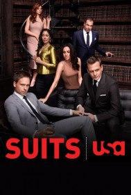 Форс - мажоры / Костюмы в законе / Suits (Сериал 2011-2015)