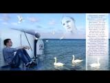 Ярослав Сумишевский - _Не плачь_ (Песня моряка) сл. и муз. Владимир Ворон
