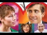 Любовная загвоздка русский трейлер | Accidental Love | Фильм Любовная загвоздка 2015 трейлер