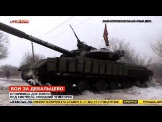Армия Новороссии выходит на Дебальцево, зачищая Углегорск от ВСУ 30.01.2015