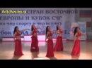 Восток Запад XI Всемирная танцевальная олимпиада 2014