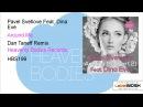Pavel Svetlove Feat. Dina Eve - Around Me (Dan Taneff Remix)