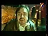 Ляпис Трубецкой - Зеленоглазое такси
