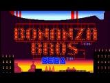 Bonanza Bros. (Sega Mega Drive/Genesis).