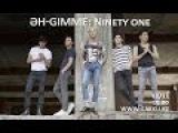 ӘН-GIMME: Ninety One на сайте www.gakku.kz