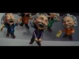 песня Эйнштейнов из фильма Ночь в музее 2