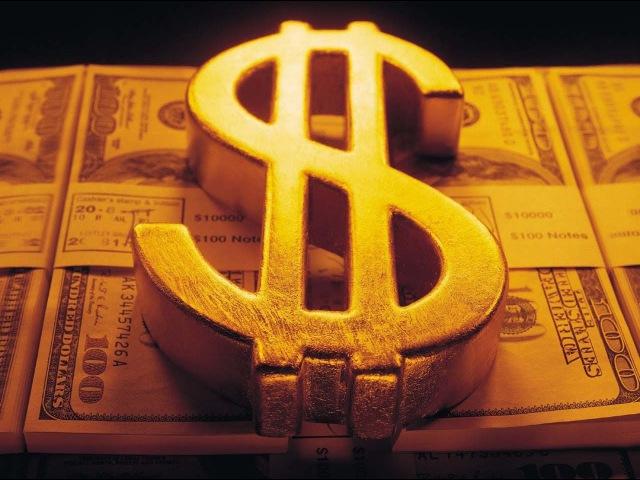 Финансовая система мира