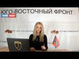 Новороссия. Сводка новостей (События Ньюс-Фронт) 29 ноября 2014 / Roundup News-Front 29.11