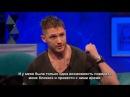 Tom Hardy on Chatty Man 21 02 2011 русские субтитры