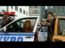 Нью Йоркское такси 2004 Трейлер